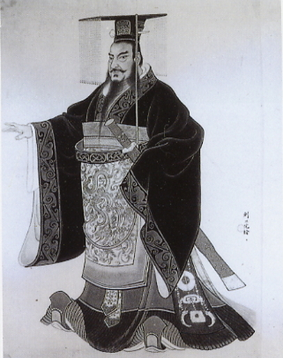 Qin shi huangdi ancient china this is a painting of the first chinese emperor qin shi huangdi sciox Gallery